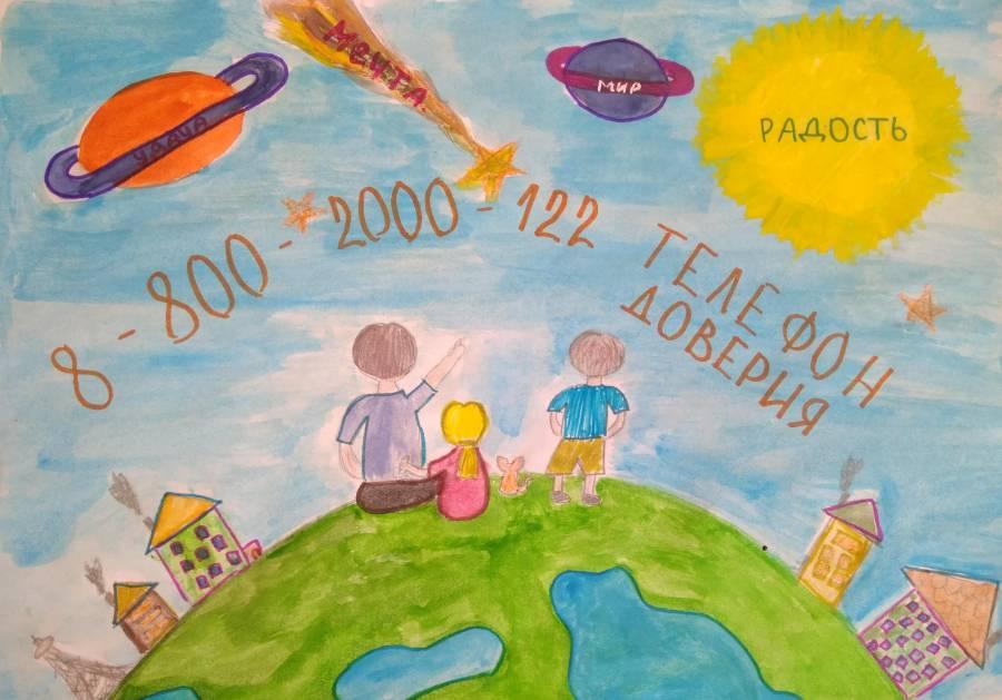 Международный конкурс детского творчества экология